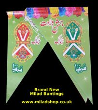 Wall Bunting for Milad paper ( Triangle design ) on x 1 row ( Brand NEW ) code: 726
